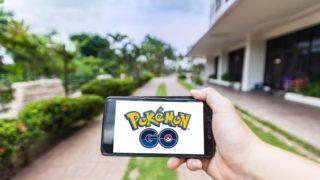 Pokemon Go: Un hack creado en Python que te hará con todos