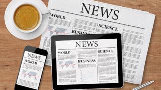 Bejob: Empresa del Grupo Santillana dirigida a la empleabilidad